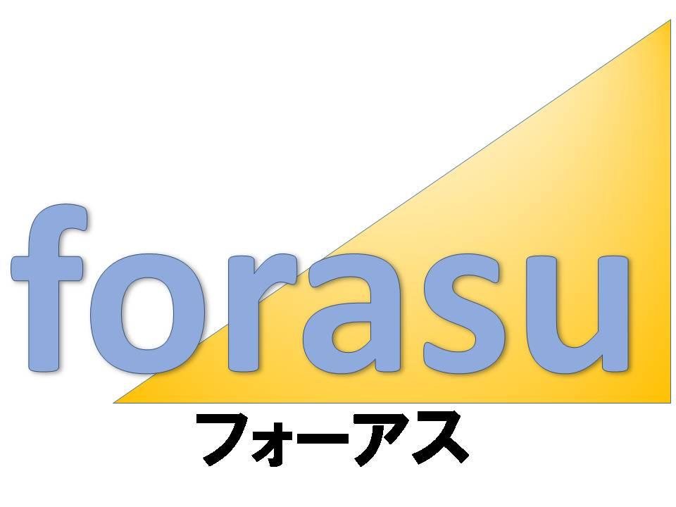 フォーアス forasu